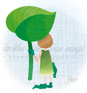 leaf_umbrella.jpg